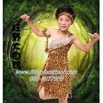 ชุดแฟนซีเด็ก ชุดทาร์ซาน ชุดคนป่า ชุดชนเผ่าพื้นเมือง ชุดมนุษย์ยุคหิน มีขนาด 110, 120, 130, 140, 150 (คู่กับชุดเด็กหญิง FG38004)