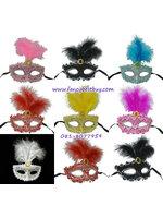 หน้ากากแฟนซี, หน้ากากปาร์ตี้ ประดับเพชรและขนนก สำหรับประกอบชุดไปงานปาร์ตี้ ขนาด 24 * 11 ซม. มีหลายสี