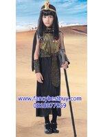 ชุดประจำชาติอียิปต์ ชุดครีโอพัตรา Cleopatra มี ความสูง 100-150 ซม.