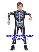 ชุดแฟนซีเด็ก ชุดโครงกระดูก สำหรับวันฮาโลวีน Skeleton มีขนาด XL