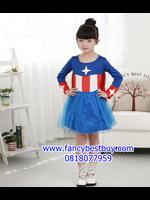ชุดกัปตันอเมริกาเกิร์ล Little Super Hero Girl ขนาด M, L, XL
