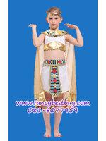 ชุดครีโอพัตรา ชุดประจำชาติอียิปต์ เจ้าหญิงอียิปต์ ขนาด M, L, XL
