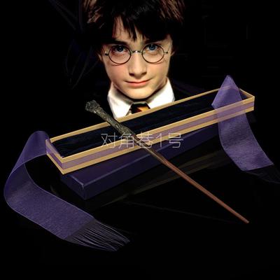 ไม้กายสิทธิ์ Harry Potter (มีให้เลือก 20 แบบ)