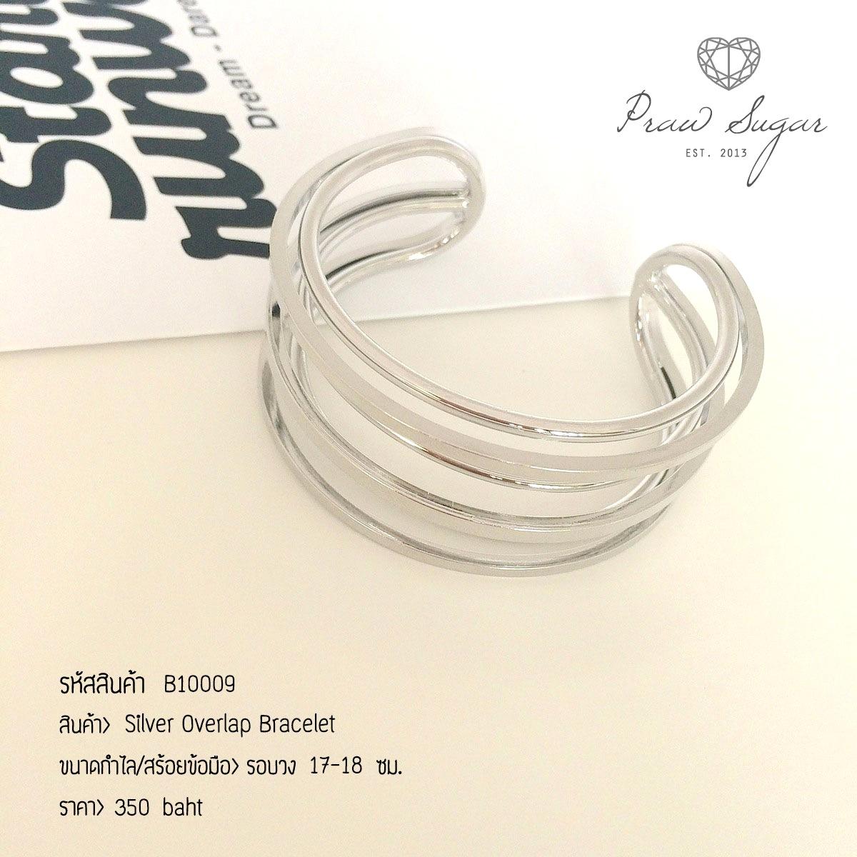 Silver Overlap Bracelet