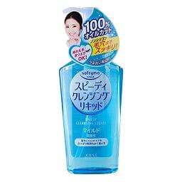 Kose Softymo Speedy Cleansing Liquid คลีนซิ่่งล้างเครื่องสำอางค์ในรูปแบบลิควิด (เนื้อน้ำกึ่งเจล) ไม่มีน้ำมัน 100% ไม่มีส่วนผสมของน้ำมัน ไม่มีมิเนอรัลออย ไม่มีสี ไม่มีกลิ่น ไม่มีพาราเบน(สารกันเสีย)อ่อนโยนเหมาะสำหรับสาวๆที่แพ้น้ำมัน หรือผิวมีสภาพเป็นสิว ผิว