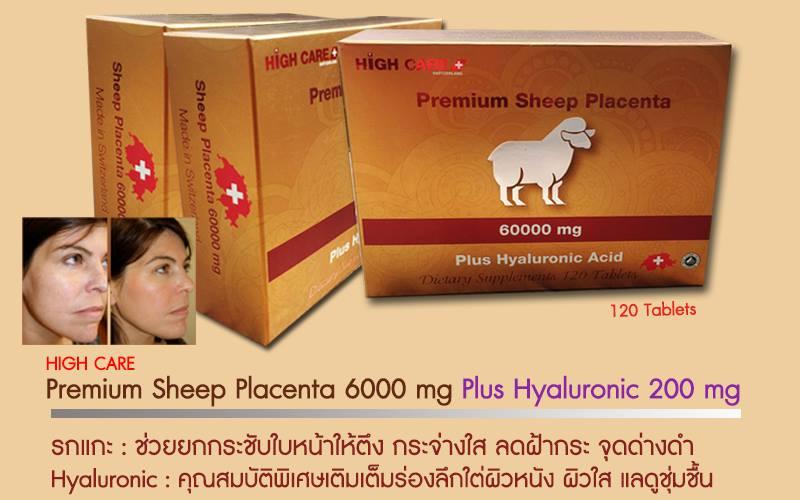 สรรพคุณ High Care Premium Sheep Placenta 60000 Plus Hyalunic Acid