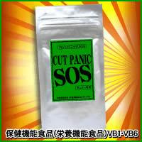 CUT PANIC SOS อาหารเสริมลดน้ำหนักสูตรเร่งเผาผลาญสุดขีด ด้วยสารสกัดจากพริกแดงและเห็ดคิโนโกะเห็ดยอดนิยมในการลดน้ำหนัก และไคโตซานช่วยดักจับไขมัน..... เร่งสปีดสุดขีดแบบธรรมชาติค่ะ