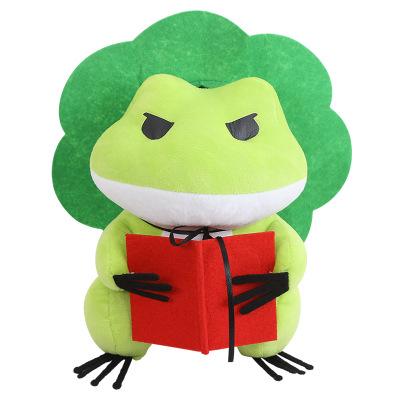 ตุ๊กตา Tabikaeru (อ่านหนังสือ)