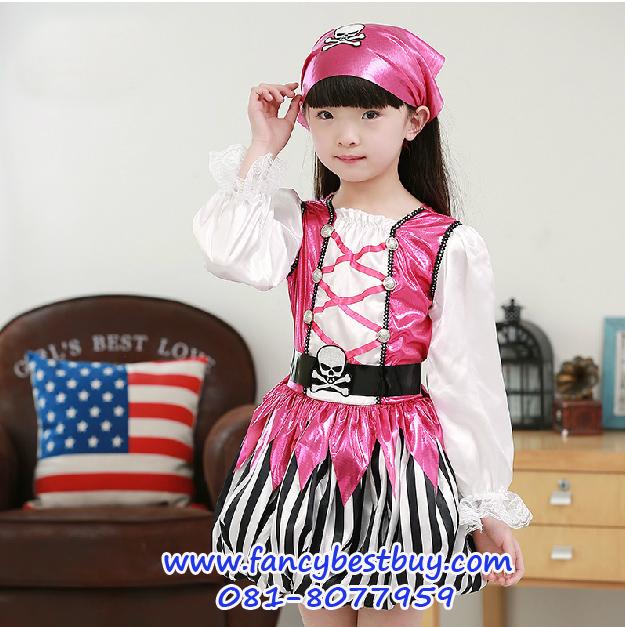 ชุดแฟนซีเด็ก สาวน้อยโจรสลัดสุดสวย Pretty Pirate Girl มี ขนาด S, M, L, XL
