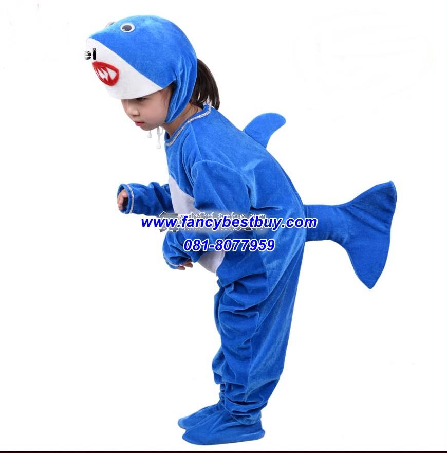 ชุดฉลามสีฟ้า เป็นชุดแฟนซีสัตว์ใต้ทะเล สำหรับการแสดง ใช้ได้ทั้งเด็กชายหญิง