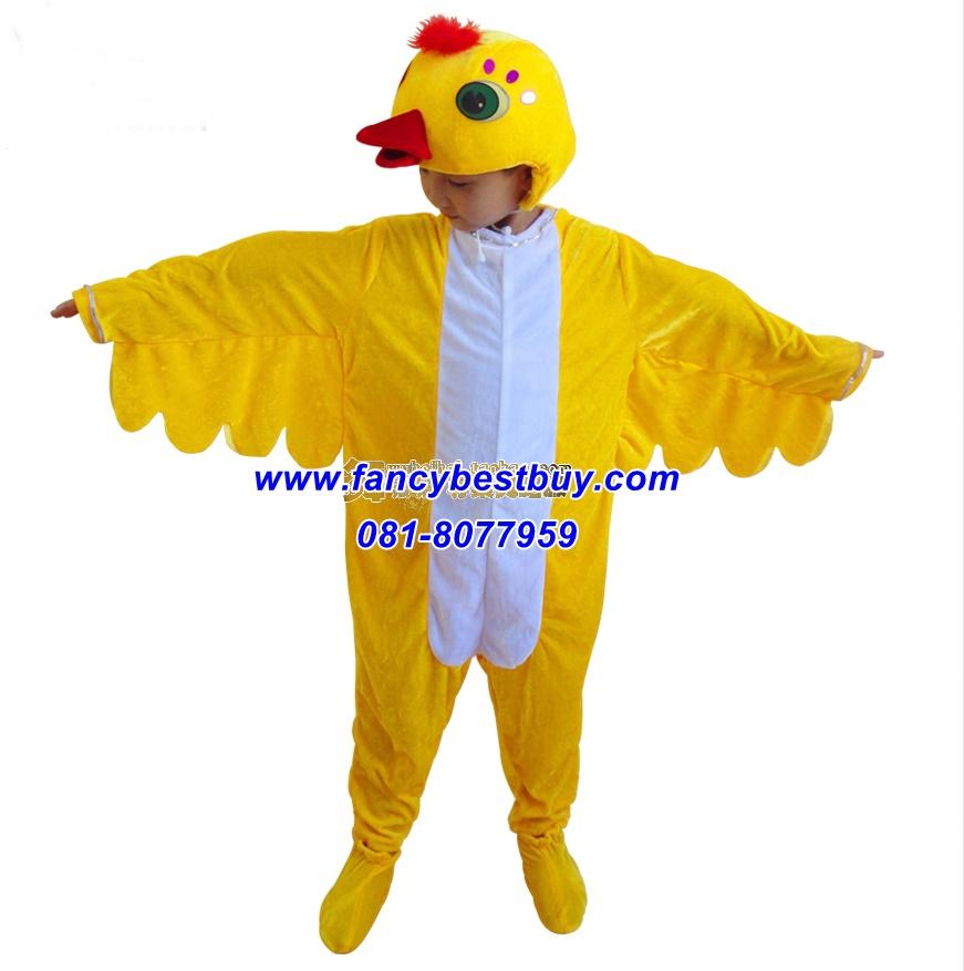 ชุดนกสีเหลือง Yellow Bird เป็นชุดแฟนซีสัตว์ สำหรับการแสดง ใช้ได้ทั้งเด็กชายหญิง