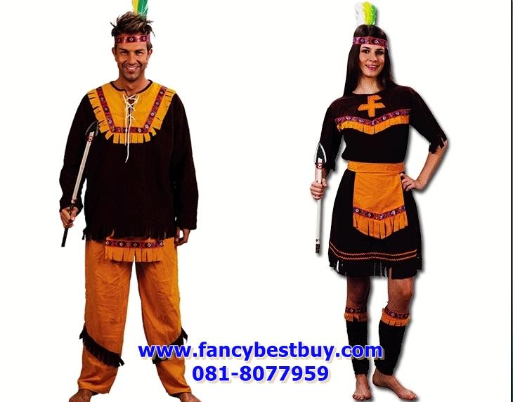 ชุดแฟนซีผู้ชายและหญิง ชุดชนเผ่าอินเดียแดง Indianna ขนาดฟรีไซด์