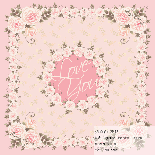 Signature Rose Scarf - Soft Pink