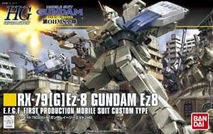 HGUC 1/144 155 EZ-8 1600y