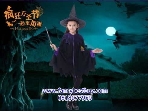 ชุดแม่มดน้อยสำหรับงานแฟนซี วันฮาโลวีน Little Witch ขนาด S, M, L