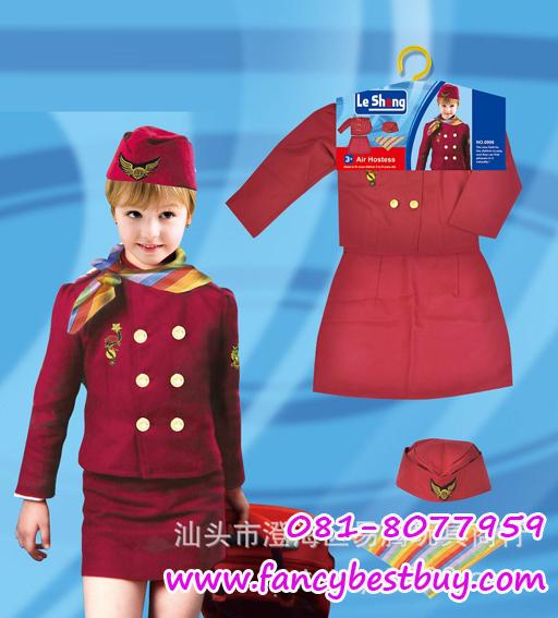 ชุดแฟนซีแอร์โฮสเตส Air Hostess (เสื้อสูท+กระโปรง+หมวก+ผ้าพันคอ) ฟรีไซด์ สำหรับเด็ก 95-125 ซม. อายุ 3-7 ขวบ