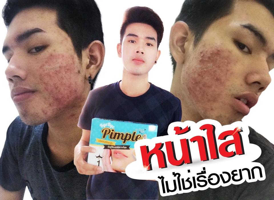 Gee Skincare