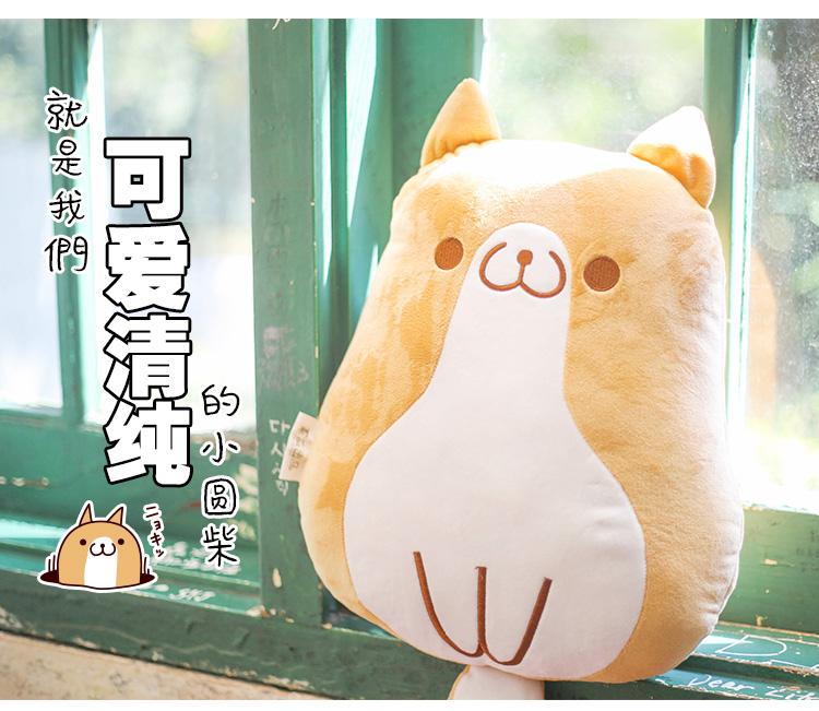 หมอนตุ๊กตาเจ้าหมาหน้ากวน Shiba Inu