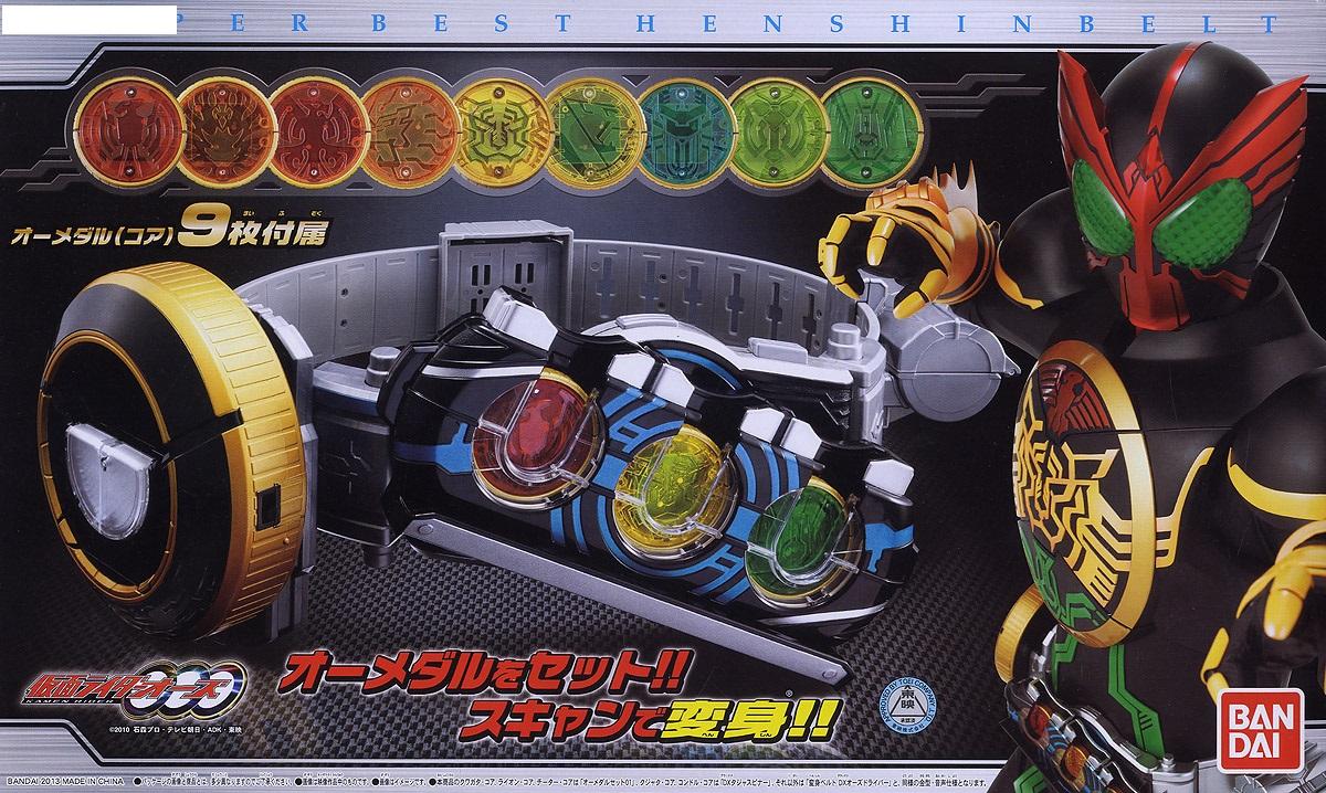DX: Super Best DX OOO Rider