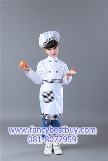 ชุดพ่อครัว ชุดแม่ครัว ชุดเชฟ ชุดChef แขนยาวสีขาว ใช้งานได้จริง ใช้ได้ทั้งเด็กชายและเด็กหญิง (เสื้อสีขาว+หมวก+ผ้ากันเปื้อน ) มีขนาดสำหรับ 90-150 ซม.