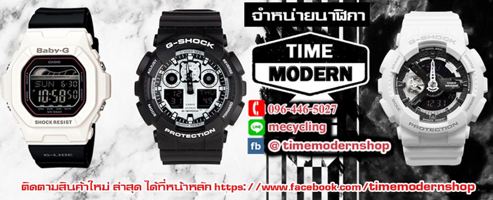 TIME MODERN