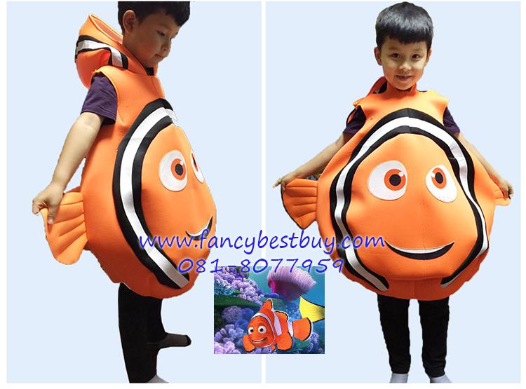 ชุดแฟนซีปลานีโม่ Nemo Fish ชุดแฟนซีสัตว์เด็กหรือชุดมาสคอต สำหรับการแสดง ใช้ได้ทั้งเด็กชายหญิง ฟรีไซด์ สำหรับเด็ก 105-130 ซม