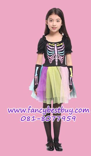 ชุดฮาโลวีนเด็ก ผีโครงกระดูก สำหรับวันฮาโลวีน Rainbow Skeleton มีขนาด M, L, XL