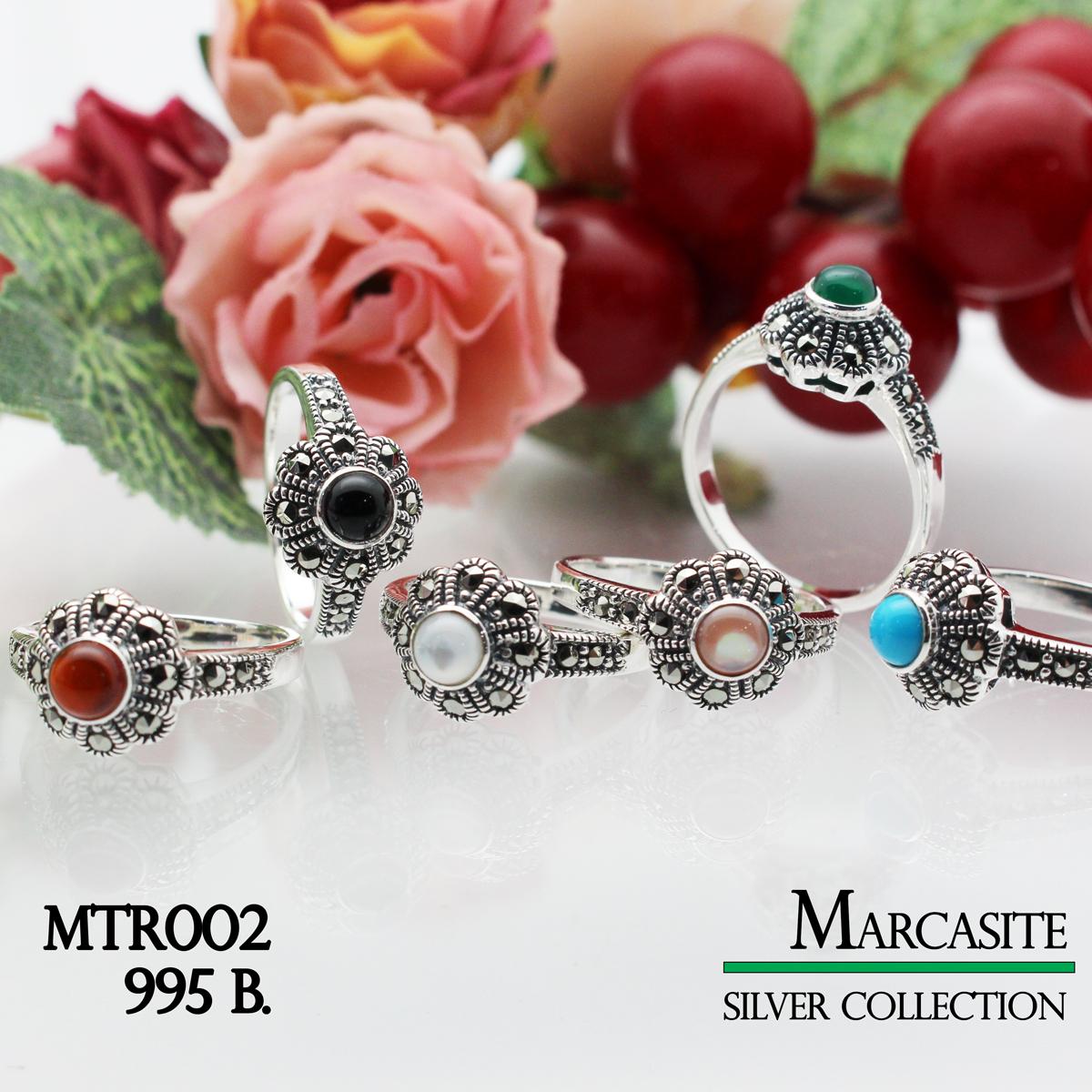 แหวนเงินแท้ประดับประดับหินและมาร์คาไซท์