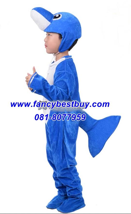 ชุดปลาโลมา Dolphin ชุดแฟนซีสัตว์ทะเล สำหรับการแสดง ใช้ได้ทั้งเด็กชายหญิง