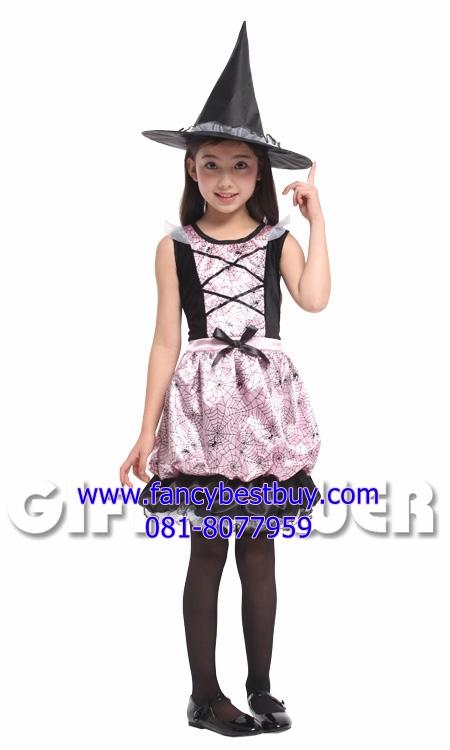 ชุดฮาโลวีนเด็ก ชุดแม่มดน้อยแมลงมุมสำหรับงานแฟนซี วันฮาโลวีน Lovely Spider Witch ขนาด L, XL
