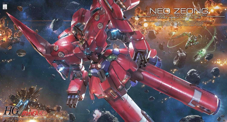HGUC 1/144 181 Neo Zeong 25000y
