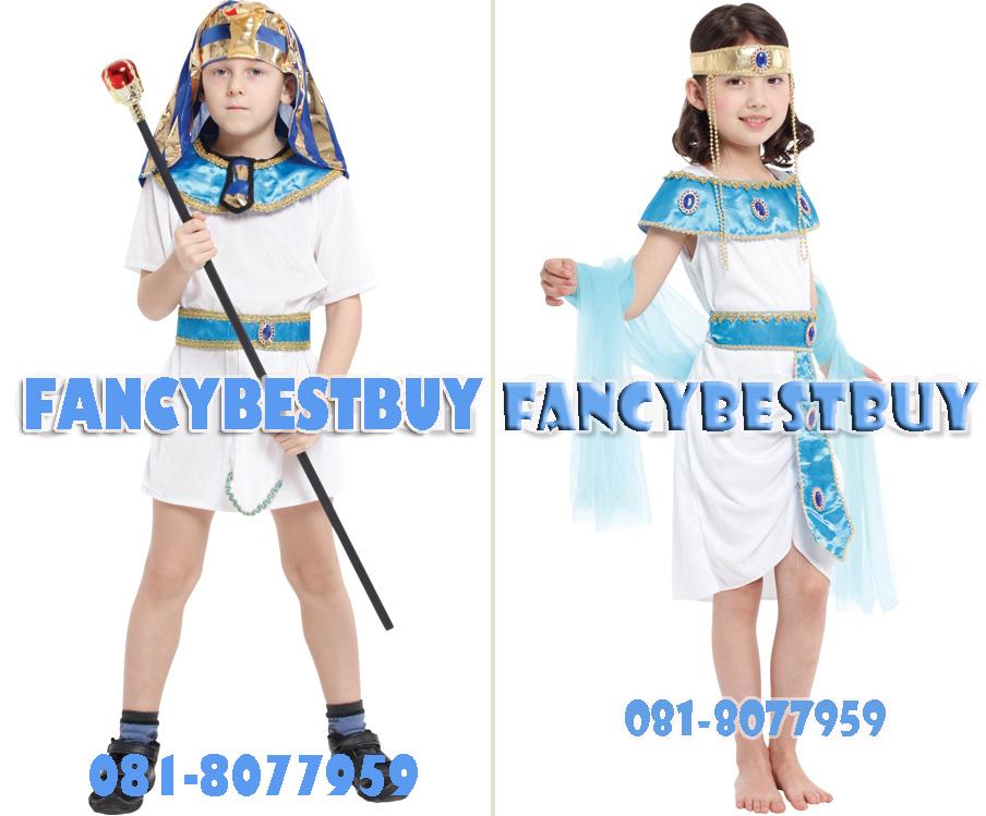 ชุดประจำชาติอียิปต์เด็กชายและเด็กหญิง เจ้าหญิงอียิปต์+เจ้าชายอียิปต์