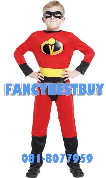 ชุด Incredible Boy จาก Incredible Man สำหรับชุดแฟนซีเด็กชาย มีขนาด XL