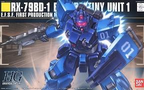 HGUC 1/144 80 Blue Destiny Unit1 1500y