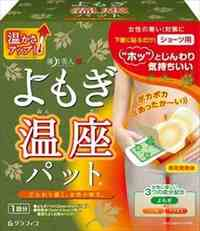 Yumogi Beauty Mugwort Hot Seat Putt ผ้าอนามัยสมุนไพรแบบให้ความร้อนจากญี่ปุ่นสำหรับผู้ที่ชอบปวดท้องประจำเดือนหรือประจำเดือนมาน้อยเหมือนออกมาไม่หมด ช่วยทำให้การไหลเวียนของเลือดดีขึ้นขับเลือดเสียออกมาได้อย่างหมดเกลี้ยง