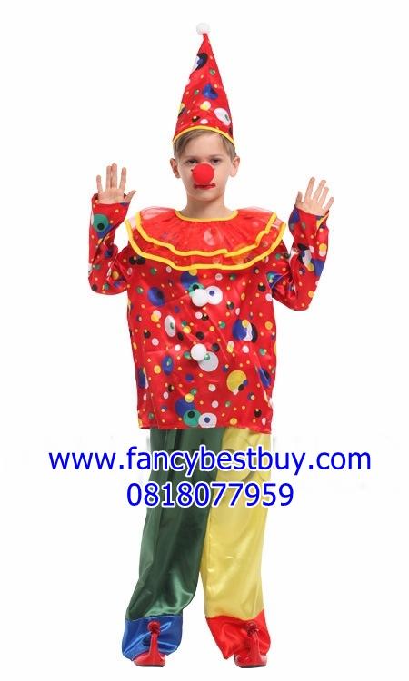 ชุดตัวตลกแฟนซีเด็กโบโซ่ BOSO Costume, Snazzy Clown มีขนาด M, L, XL