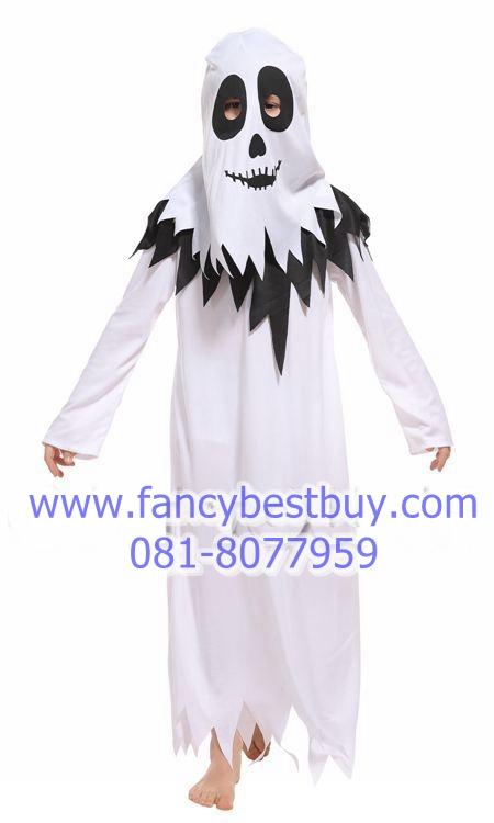 ชุดฮาโลวีน ชุดผี Horror Ghost สำหรับแต่งชุดแฟนซีในวันฮาโลวีน มีขนาด M, L, XL