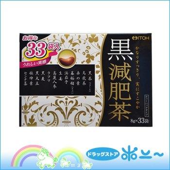 Black Fertilization Tea ชาดำล้างไขมันได้รับรางวัลเหรียญทองยอดขายอันดับ 1 จากประเทศญี่ปุ่นความลับที่ทำให้คนญีปุ่นอายุยืนแล้วไม่อ้วน ส่วนผสมสมุนไพรจากธรรมชาติกว่า 12 ชนิด