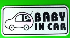 สติ๊กเกอร์ติดรถยนต์ Baby in Car 7.5x17 CM