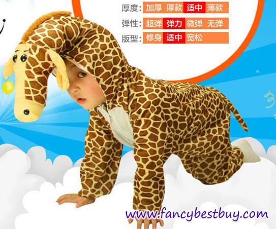 ชุดแฟนซียีราฟ ชุดแฟนซีสัตว์เด็กหรือชุดมาสคอต สำหรับการแสดง ใช้ได้ทั้งเด็กชายหญิง มี ขนาด M, L, XL