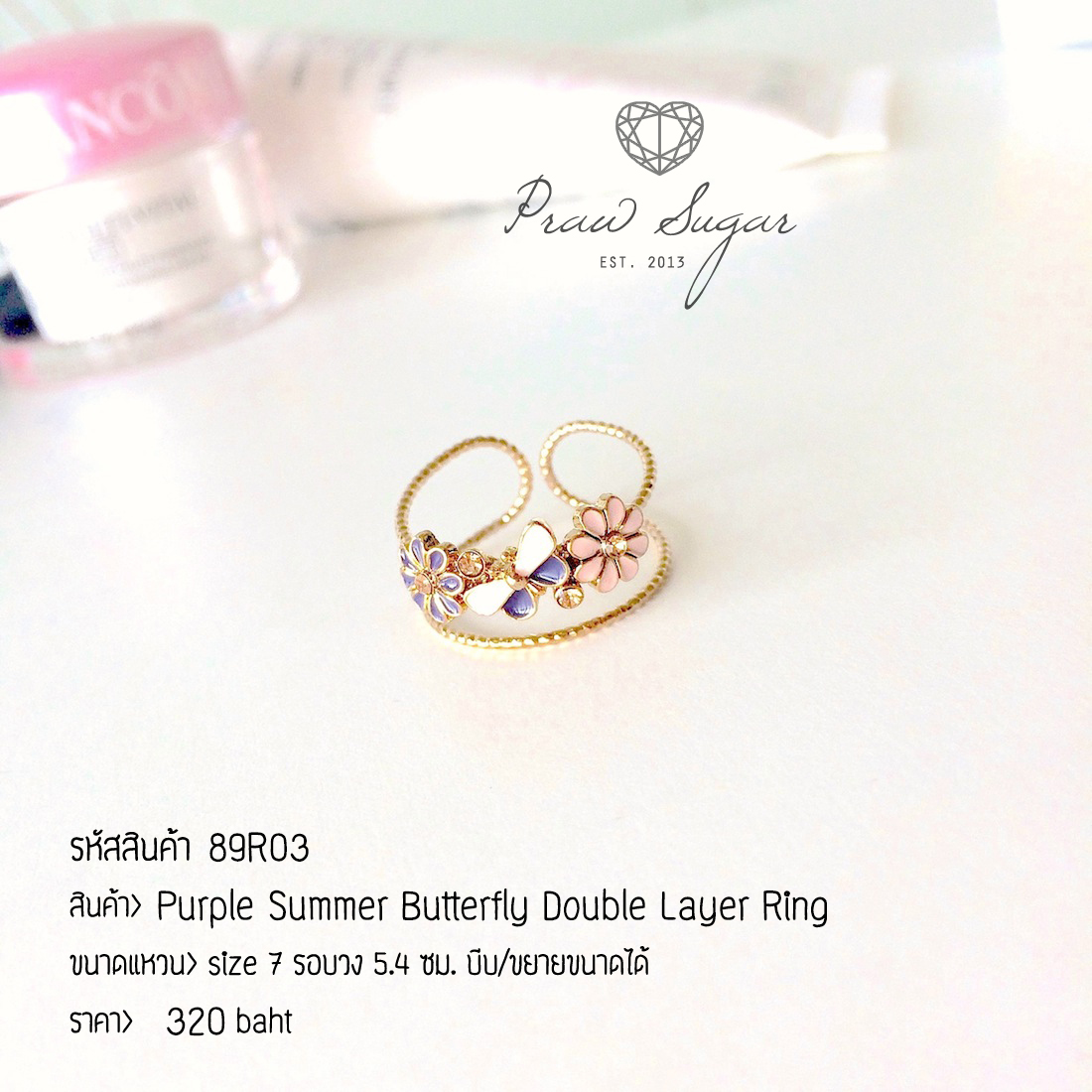 Purple Summer Butterfly Double Layer Ring