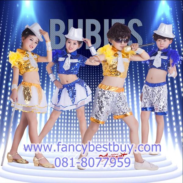 ชุดแฟนซีเด็ก ชุดนักเต้น ชุดเชียร์ลีดเดอร์ ชุดกีฬาสี สำหรับ เด็กชาย เด็กหญิง มีขนาด 110, 120, 130 สำเนา