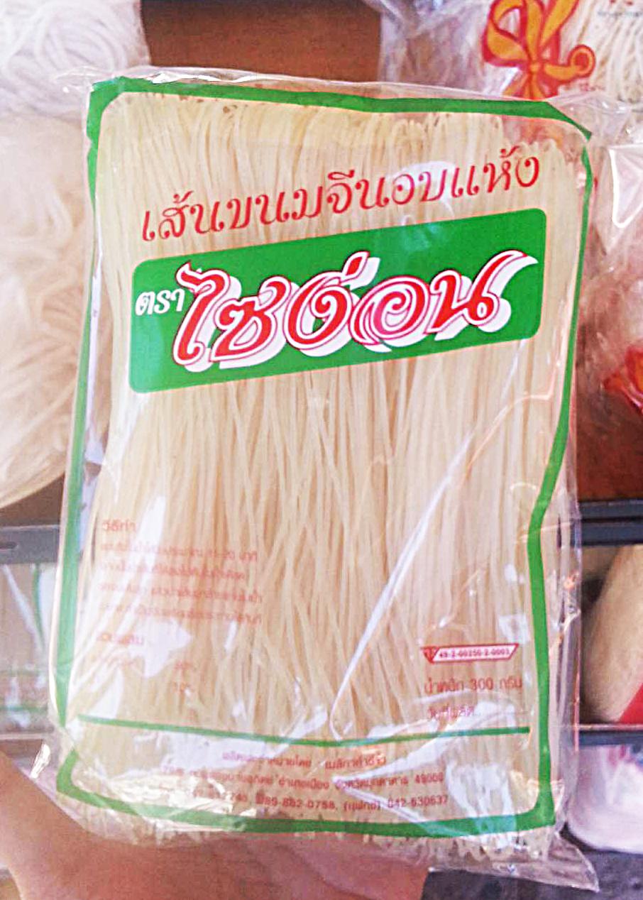 เส้นขนมจีนอบแห้ง ไซ่งอน 300 กรัม