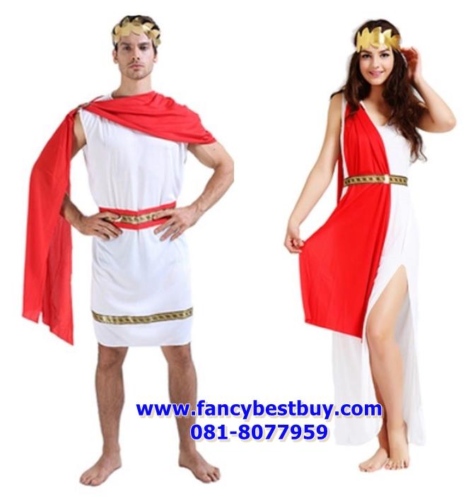 ชุดแฟนซีกรีกโรมัน สำหรับผู้ชายและผู้หญิง สำหรับใช้เป็นชุดประจำชาติอาณาจักรกรีกโรมัน ขนาดฟรีไซด์