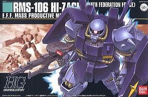 HGUC 1/144 55 Hi-Zack E.F.S.F 1000y