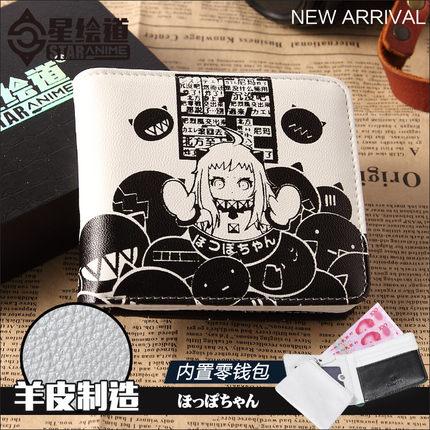 กระเป๋าสตางค์ Kantai Collection(รุ่น 2015)