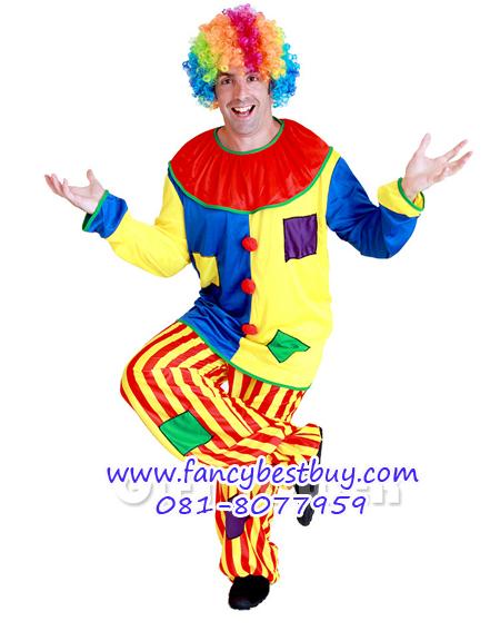 ชุดแฟนซีผู้ชาย ชุดตัวตลก Clown ขนาดฟรีไซด์