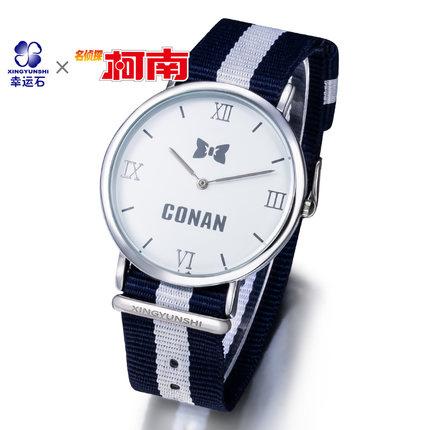 นาฬิกาข้อมือโคนัน ยอดนักสืบจิ๋ว Detective Conan (ของแท้)