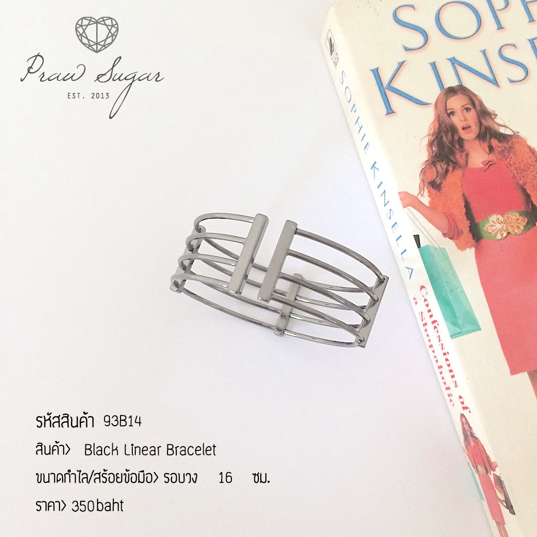 Black Linear Bracelet