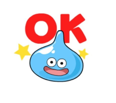 DRAGON QUEST Animated Stickers